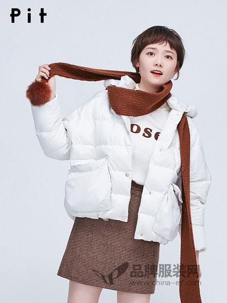 pit女装2018秋冬新款韩版外套加厚可脱卸帽时尚简约单排扣棉服