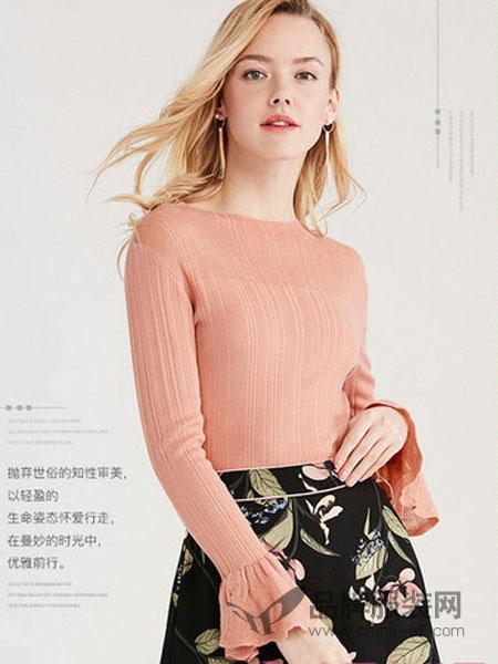 奥菲曼女装2018秋冬粉色修身荷叶边喇叭长袖毛衣打底毛衫女