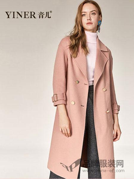 音儿女装2018秋冬通勤OL风中长款羊毛双面呢大衣