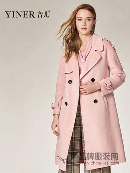 音儿女装2018秋冬双排扣中长款纯羊毛双面呢大衣