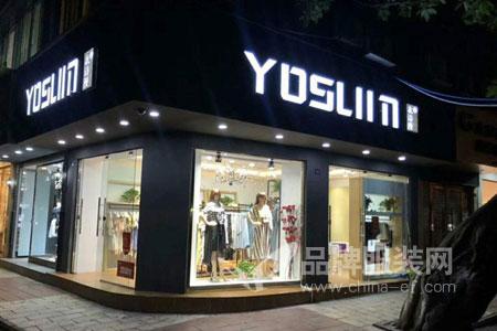 YOSUM衣诗漫店铺展示店铺形象