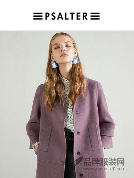 诗篇女装2018秋冬通勤七分喇叭袖毛呢紫色女大衣外套