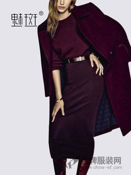 魅斑女装2018冬季西装领毛呢外套时尚套装女神修身包臀连衣裙套装