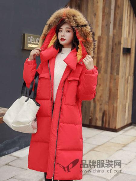 搜美女装2018秋冬气质修身中长款连帽时髦大毛领羽绒服外套