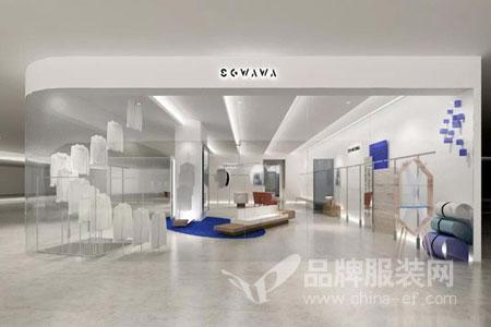 SGWAWA店铺展示