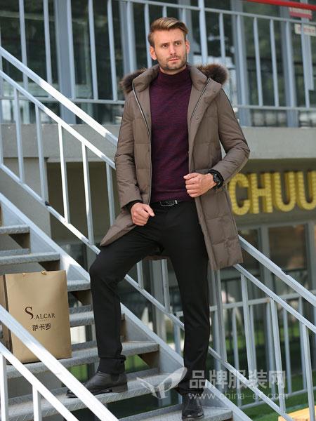 萨卡罗S.ALCAR男装2018冬季纯色连帽过保暖外套毛领羽绒服男装