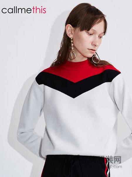 纳薇naivee女装2018秋冬时尚拼色条纹半高领毛衣