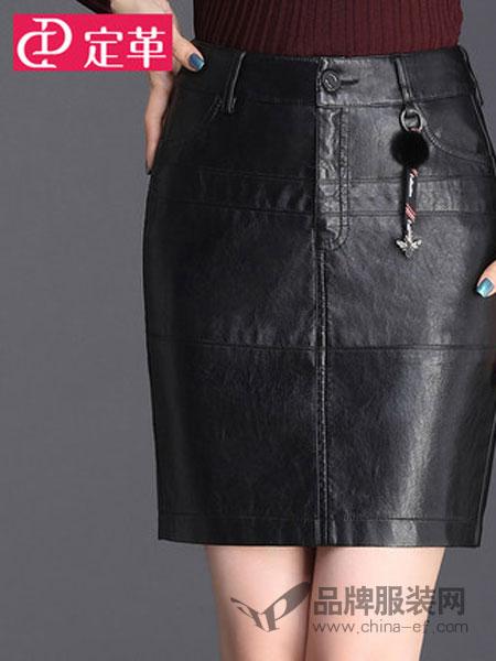 定革女装2018秋冬pu皮裙高腰显瘦包臀裙