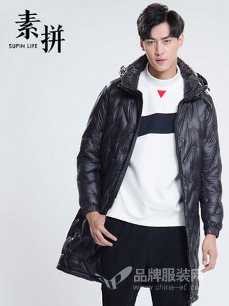 素拼男装2018冬季保暖黑色连帽大衣韩版长款外套潮