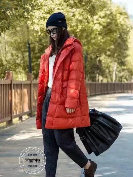 薇妮兰折扣女装诚招加盟百分百换货折扣品牌2018冬季新品