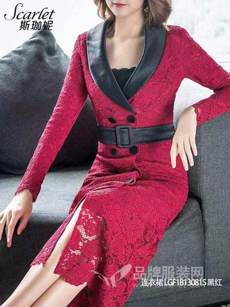 Scarlet斯珈妮女装2018秋冬新品时尚潮流韩版气质蕾丝中长款套装裙