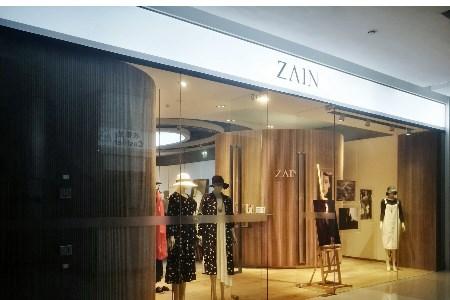 ZAIN形上店铺图