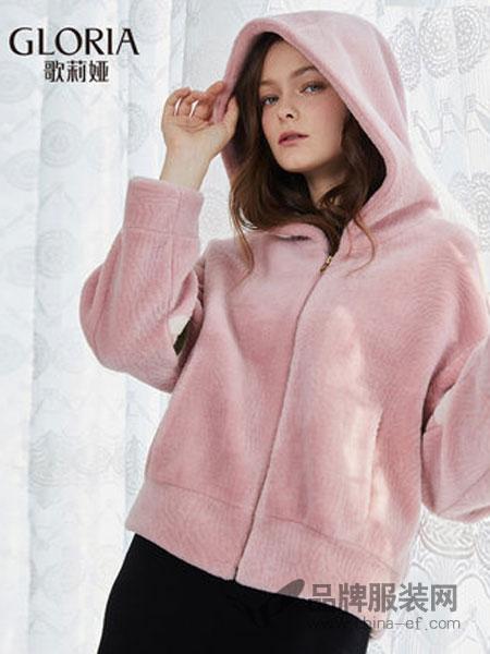 歌莉娅女装2018秋冬连帽拼色羊剪绒外套
