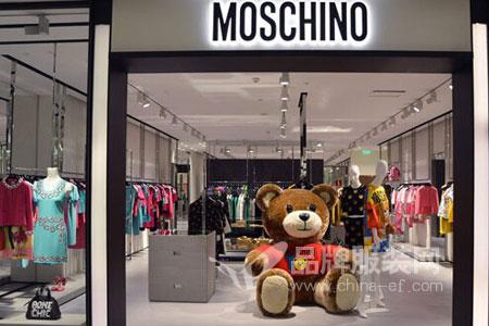 莫斯奇诺(MOSCHINO)店铺展示