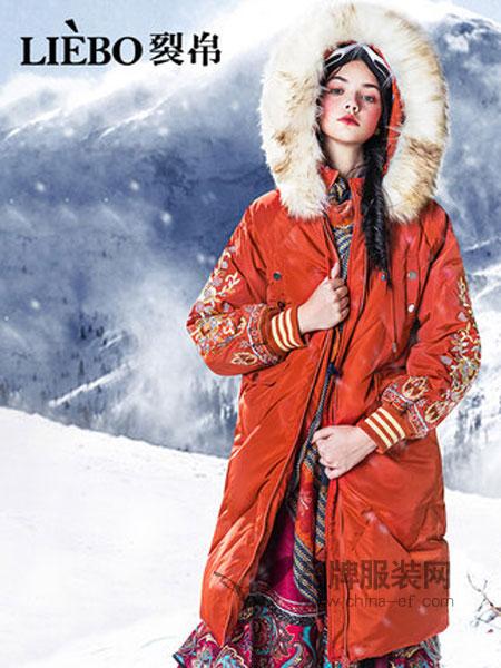 LIEBO裂帛女装2018冬季大毛领民族风刺绣连帽外套面包服