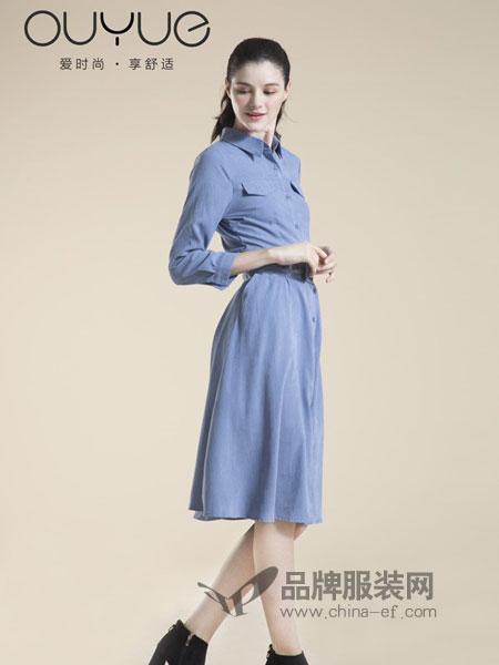 OUEYUE女装2018冬季新品