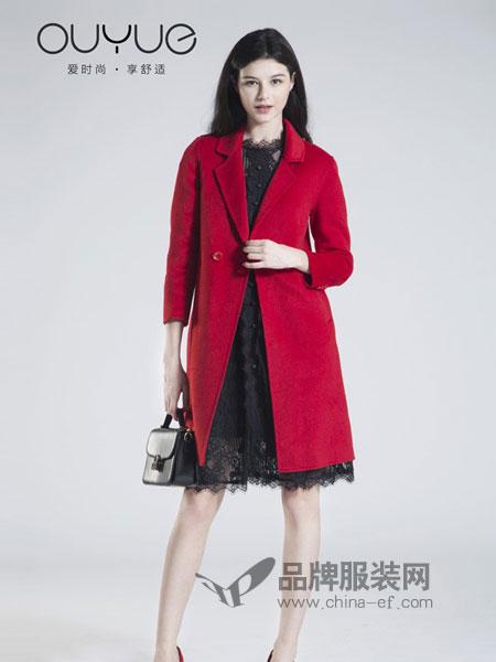OUYUE女装,一站式购物环境更加符合现代化快节奏的生活习惯