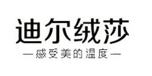 上海美皇服饰有限公司