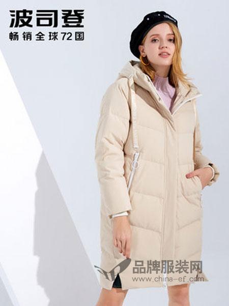 上羽防寒服招商秀出漂亮的身材,有温度,更有风度