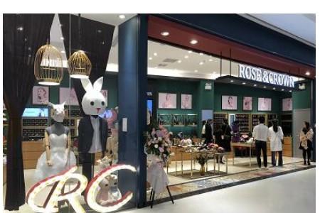 ROSE&CROWN澳之冠店铺图