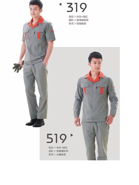 枫旭服装服装定制2018春夏新品