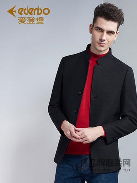 爱登堡男装男装2018秋冬中长款修身羊毛夹克外套男