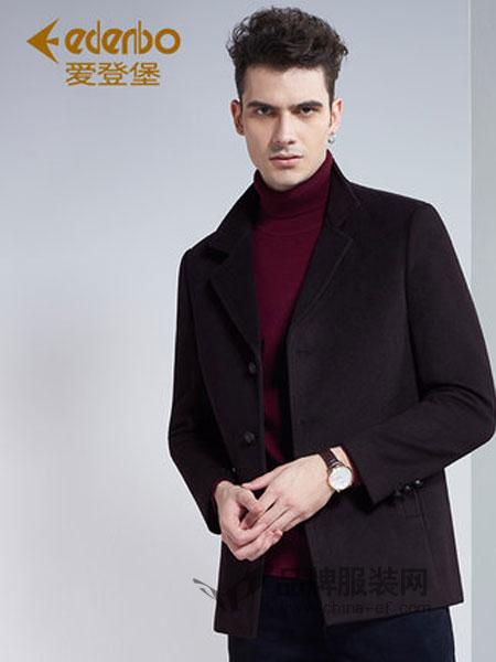 爱登堡男装男装2018秋冬加厚保暖羊毛外套夹克男上衣
