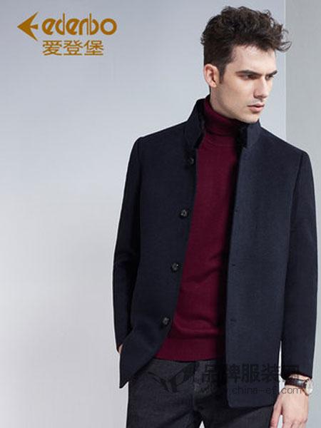 爱登堡男装男装2018秋冬修身中长款羊毛外套夹克