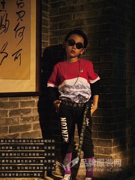 小猪班纳童装2018冬季新款韩版潮款儿童长袖针织衫