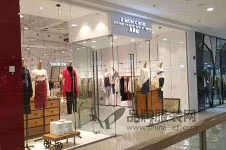 XIMONXOO周桸枺店铺展示