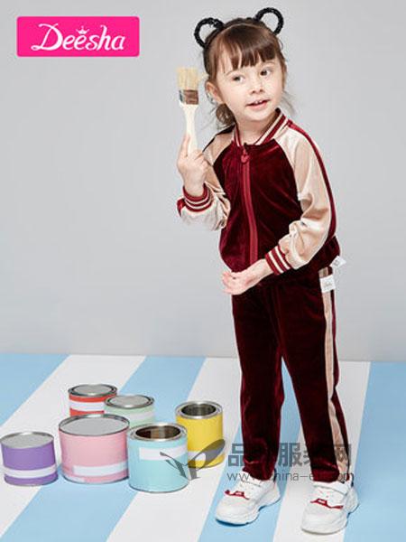 笛莎童装2019春季插肩袖丝绒休闲运动套装两件套