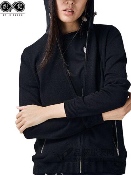 吉承休闲2018秋冬卫衣个性 开衫外套