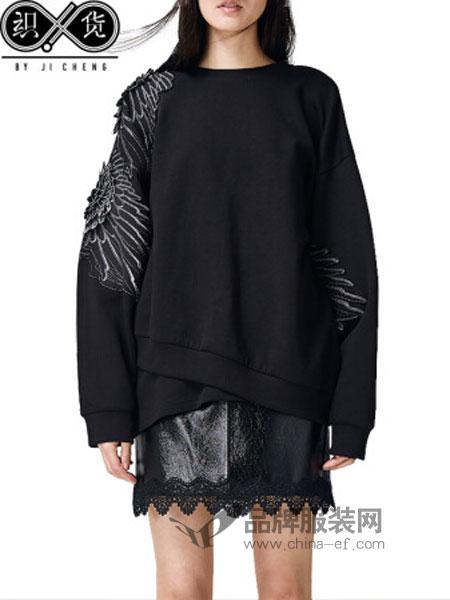 吉承休闲2018秋冬金银线刺绣精品卫衣