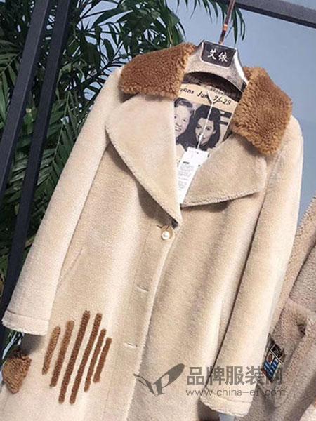 子恒国际女装2018秋冬中长款宽松毛领拼色羊剪绒皮草外套