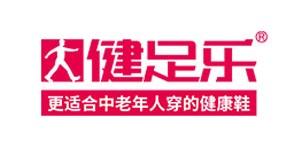 广州健足乐健康科技有限公司