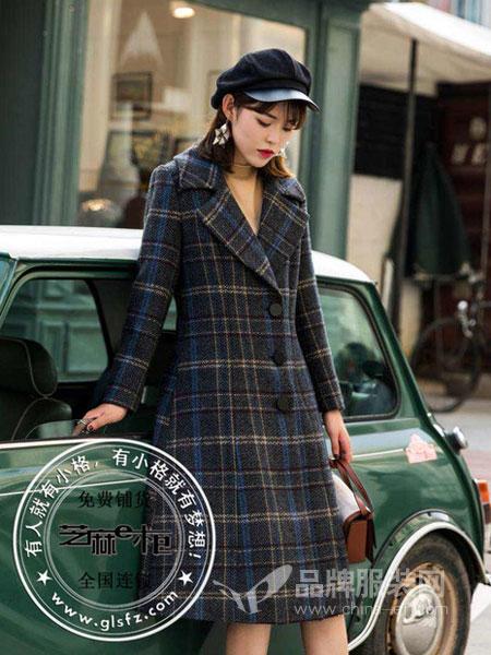 芝麻e柜折扣店女装2018秋冬中长款格子毛呢外套气质时尚方领系带
