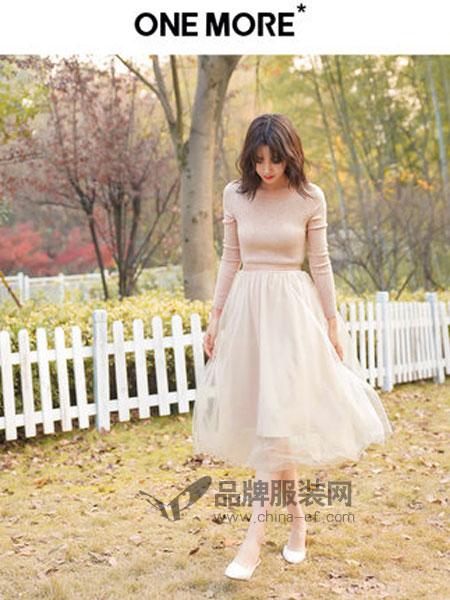 ONE MORE女装2019春季网纱针织拼接连衣裙女中长款A字裙长袖裙子