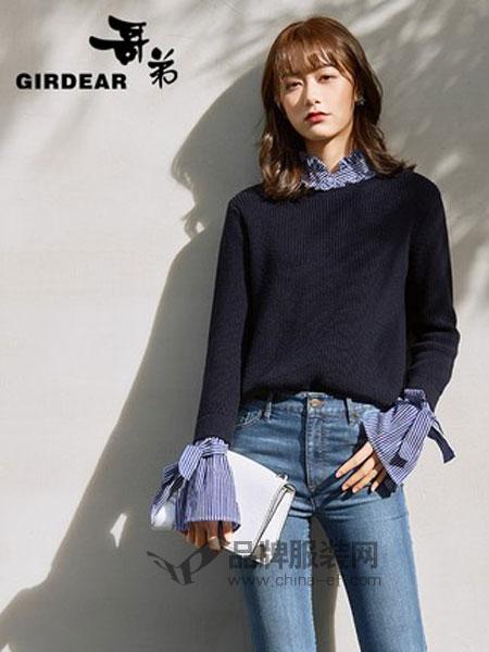 哥弟 GIRDEAR女装2019春季休闲直筒假两件拼接长袖针织衫