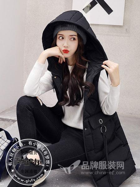 芝麻E柜女装2018冬季新款韩版显瘦坎肩羽绒棉背心棉服马夹外套