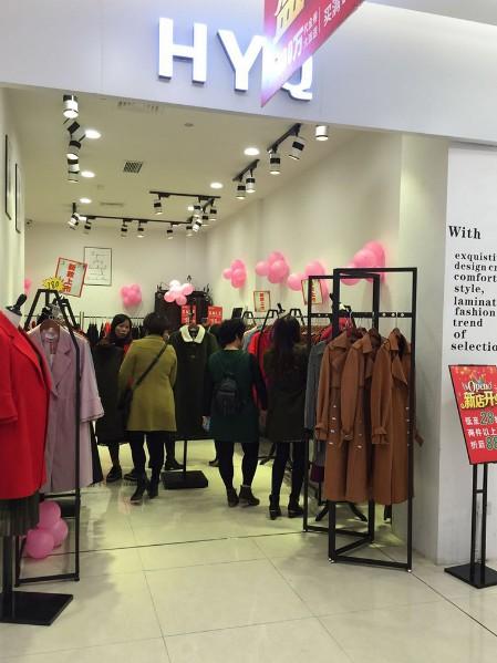 花月秋女装加盟品牌店铺展示