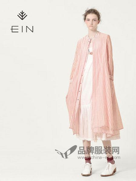 EINyan女装品牌2019春季蕾丝网纱拼接中长款裙
