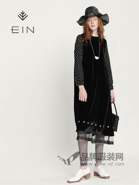 EINyan女装品牌2019春季中长款不对称裙