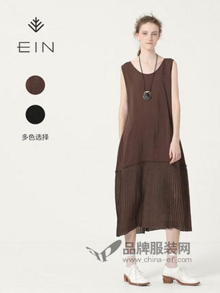 EINyan女装品牌2019春季接下摆裙中长款小天使裙