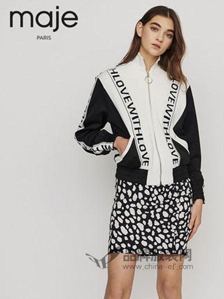 Maje女装品牌2019春季对比色拼接字母印花针织外套