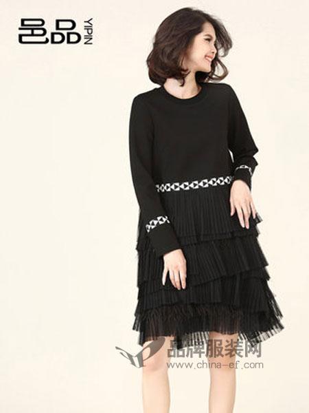sandro女装品牌2019春季蛋糕裙连衣裙高腰圆领套头
