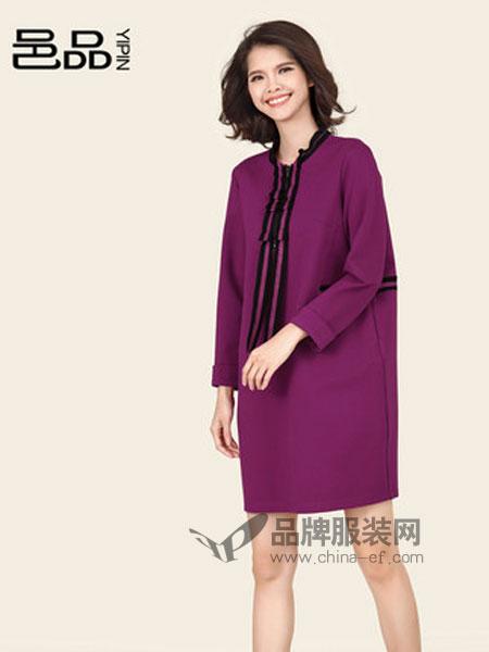 sandro女装品牌2019春季紫色连衣裙立领拼接休闲宽松