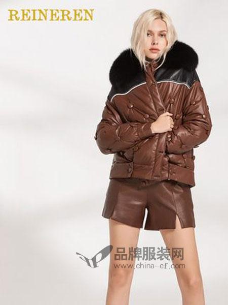REINEREN女装品牌2018冬季黑白咖拼色真皮毛领短款羽绒服
