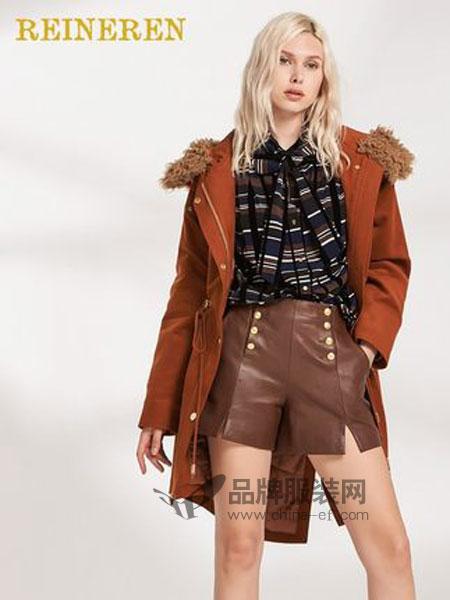 REINEREN女装品牌2018冬季毛领铆钉皮毛中长款派克大衣
