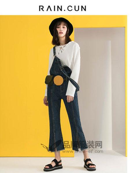 然与纯女装品牌2019春季宽松休闲百搭显瘦开衩直筒九分裤