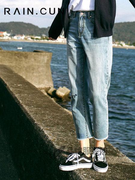 然与纯女装品牌2019春季宽松高腰chic直筒浅色毛边显瘦哈伦九分裤